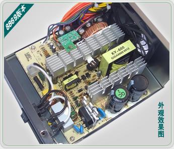 供应高效率高功率电脑电源8869系列