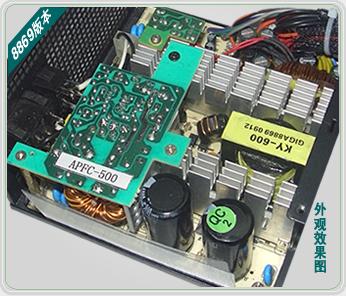 8869系列电脑电源pcb板版本2(8869p 300w-500w )
