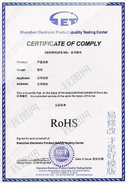 泰洋光CE证书