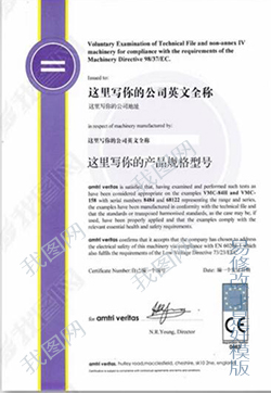 泰洋光FCC证书