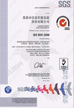 泰洋光SAA证书